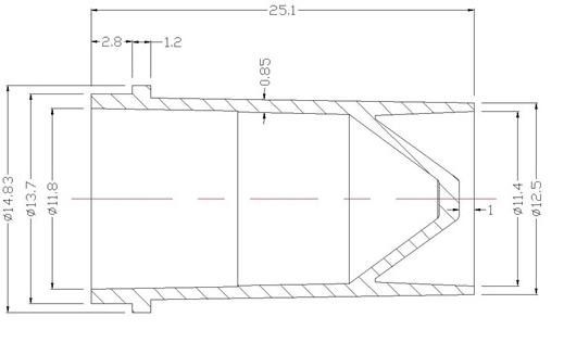 А19 - Кюветы (чашечки) для проб к анализаторам 2,0 мл.