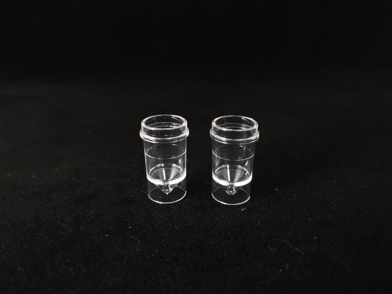 Чашечки для проб 2,0 мл