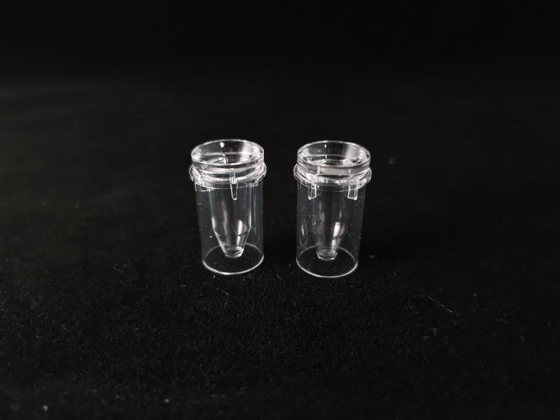 Чашечки для проб 1,5 мл